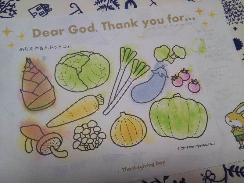 Thank you for vegetables